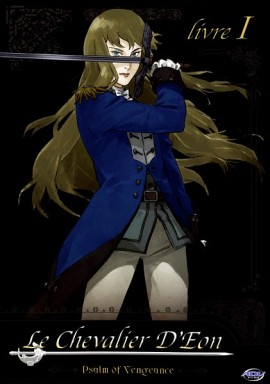 In the Anime series, D'Eon investigates the death of his sister, Lia de Beaumont.